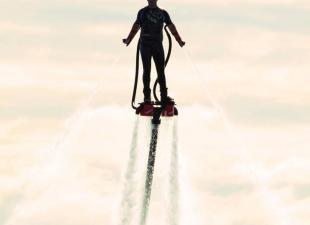 Ibiza Flyboard