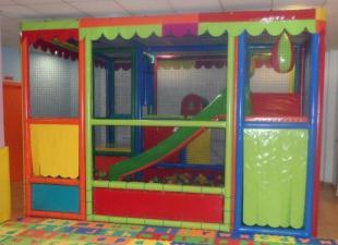 Ropits Parc Infantil