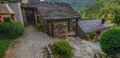Apartamentos Rurales Esquíos