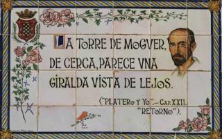 La cuna de los padres de la literatura española