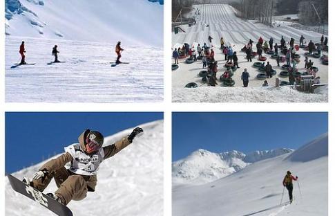 Actividades deportivas en la nieve